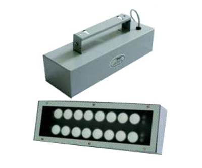 LED BENCH LIGHT