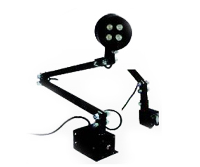 Led-Arm Light